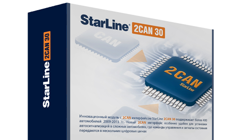 StarLine 2CAN 30 фото